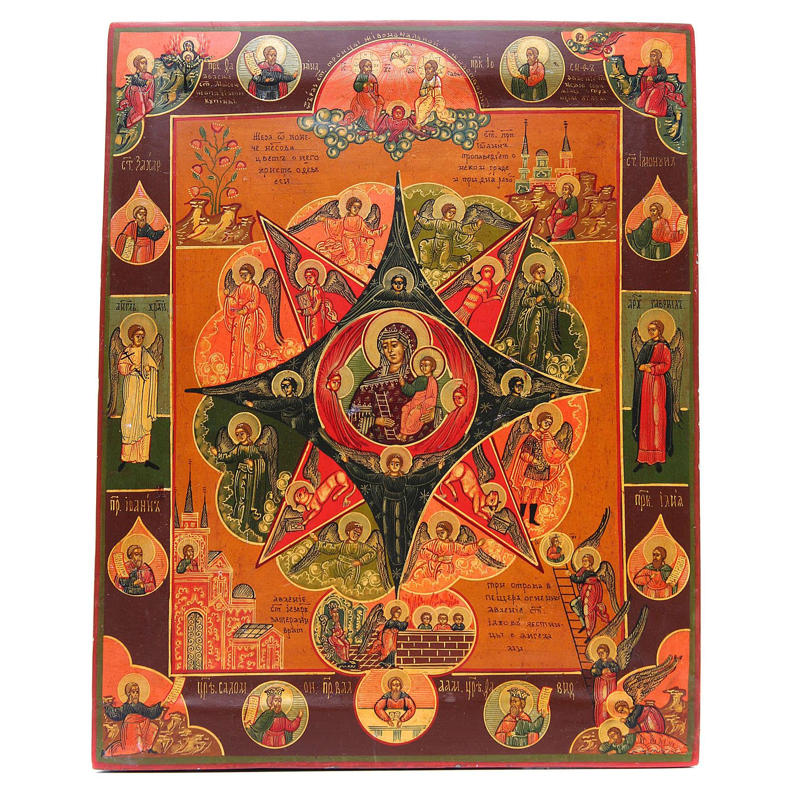 Ikona rosyjska antyk Krzew gorejący Odrestaurowana XIX wiek 4