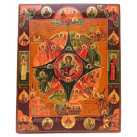 Ikona rosyjska antyk Krzew gorejący Odrestaurowana XIX wiek s1