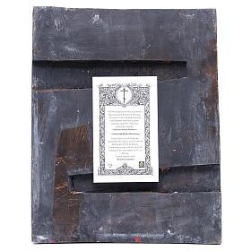 Ikona rosyjska antyk Krzew gorejący Odrestaurowana XIX wiek s2