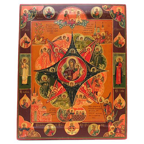Ícone antigo russo Mãe de Deus da Sarça-ardente restaurado século 19 1