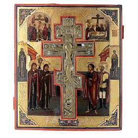 Icona antica russa Crocifissione (Stauroteca) 35x30 cm s1