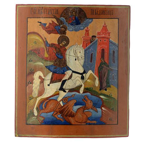 Icona russa antica San Giorgio e drago 35x30 cm inizio XIX sec 1