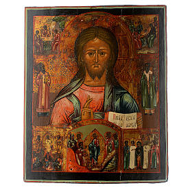 Trittico icona russa antica Deesis (intercessione) 45x35 cm s2