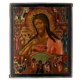 Trittico icona russa antica Deesis (intercessione) 45x35 cm s4