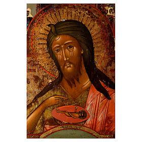 Trittico icona russa antica Deesis (intercessione) 45x35 cm s5