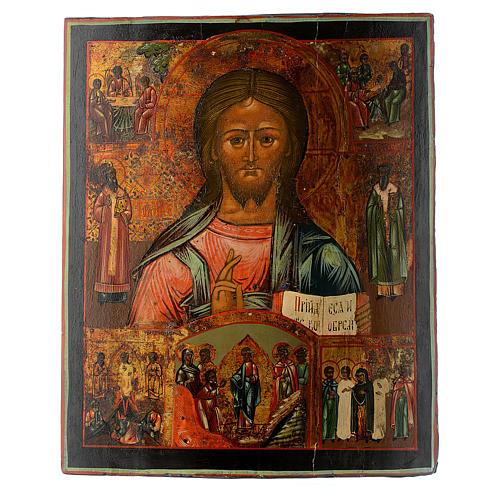 Trittico icona russa antica Deesis (intercessione) 45x35 cm 2