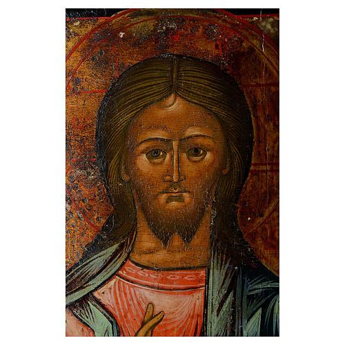 Trittico icona russa antica Deesis (intercessione) 45x35 cm 3