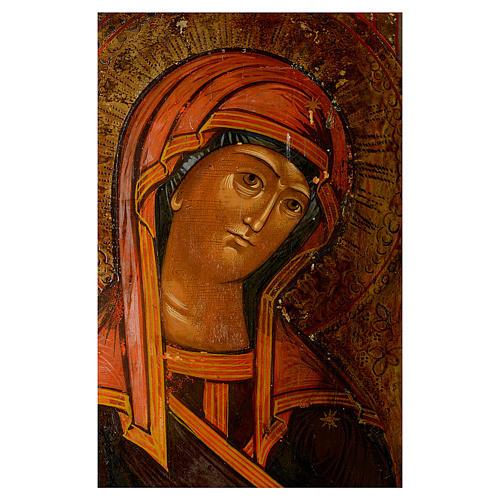 Trittico icona russa antica Deesis (intercessione) 45x35 cm 7