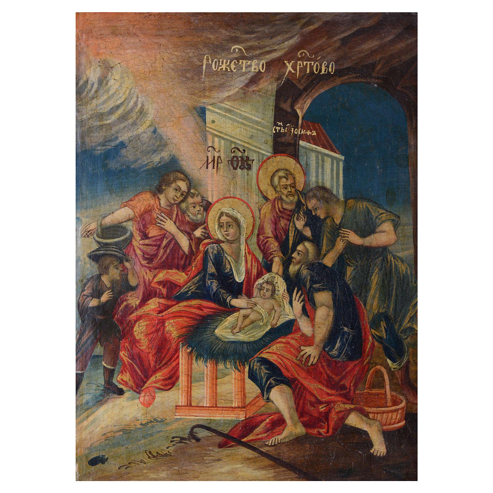Dittico antico russo Porta Regale (porta del Paradiso) 2 ante 4