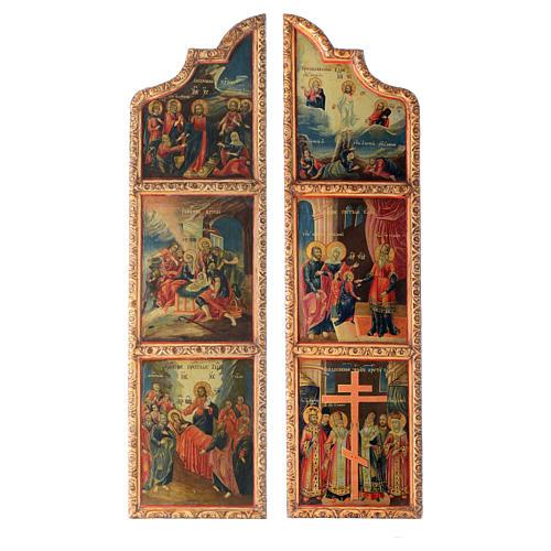 Dittico antico russo Porta Regale (porta del Paradiso) 2 ante 1