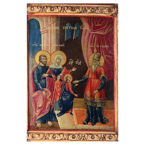 Dittico antico russo Porta Regale (porta del Paradiso) 2 ante 2