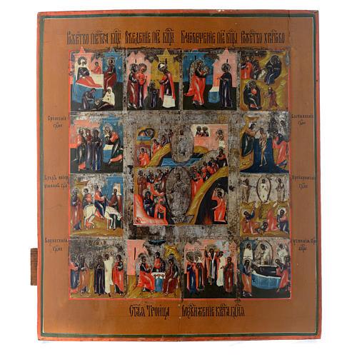 Icona antica russa 12 feste e Resurrezione 35x30 - XIX sec 1