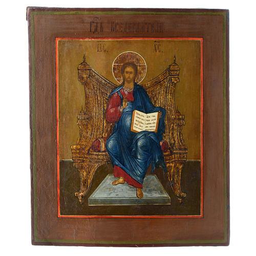 Icona russa antica Cristo sul Trono (Il Re dei Re) 35x30 cm 1