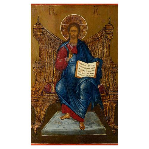 Icona russa antica Cristo sul Trono (Il Re dei Re) 35x30 cm 2