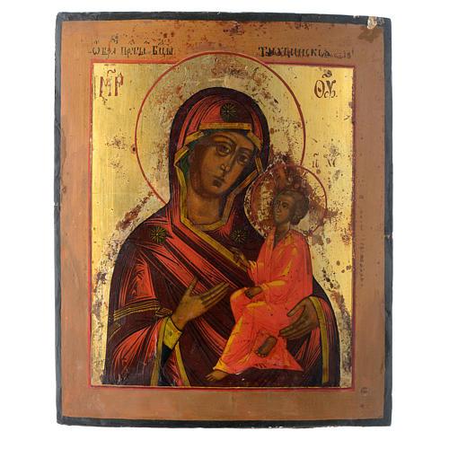 Icona russa antica Madonna di Tichvin 35x30 cm 2
