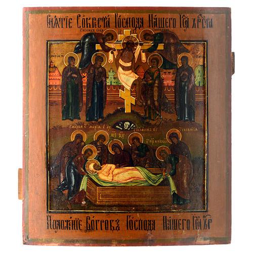Icono antiguo ruso Descendimiento de la Cruz y Santo Entierro 1