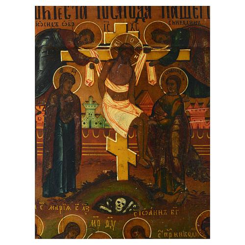 Icono antiguo ruso Descendimiento de la Cruz y Santo Entierro 2