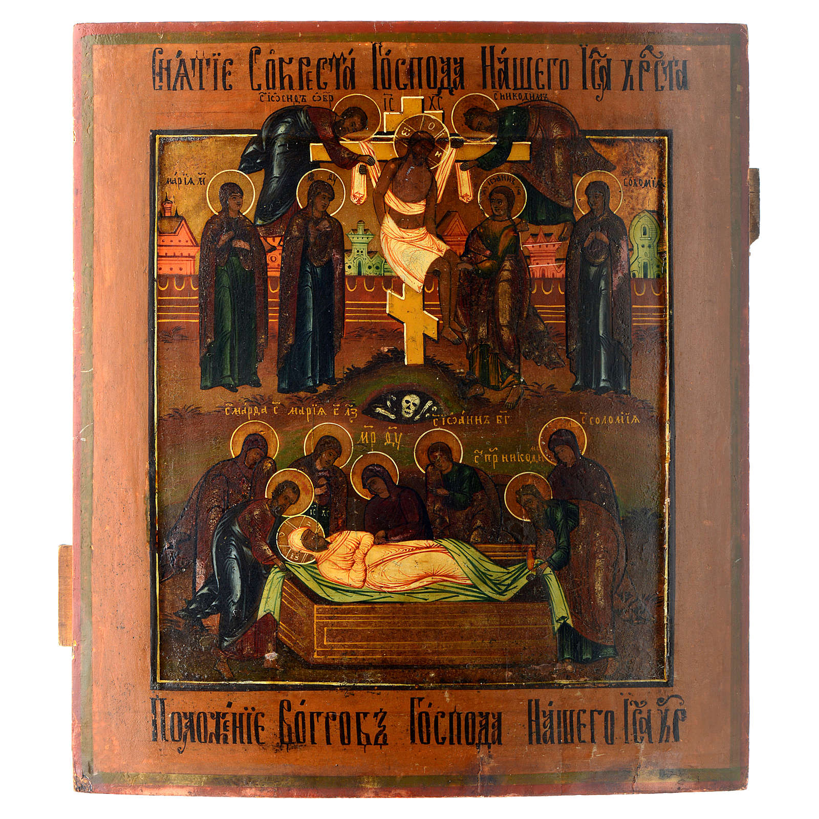 Deposition of the Cross antique Russian icon 4