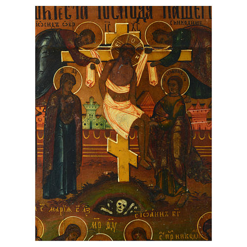 Deposition of the Cross antique Russian icon 2