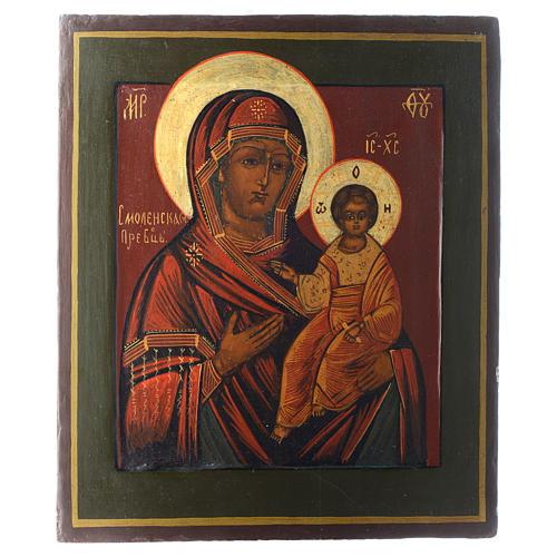 Icona Madonna Smolenskaya antica Restaurata XX secolo 30x25 1