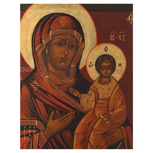 Icona Madonna Smolenskaya antica Restaurata XX secolo 30x25 2