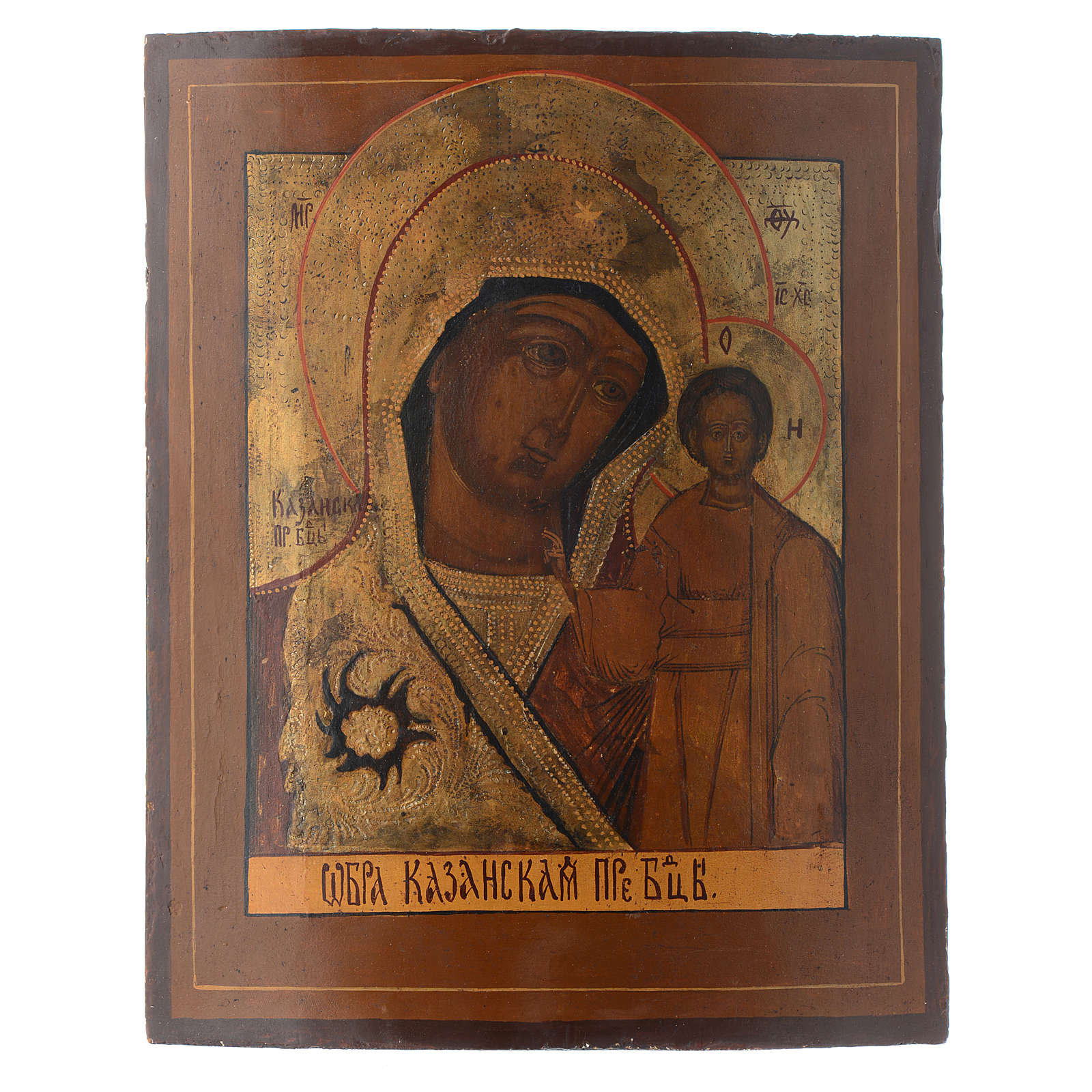 Ícone Kazanskaya séc. 19 40x30 cm antigo restaurado 4