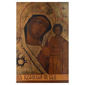 Ícone Kazanskaya séc. 19 40x30 cm antigo restaurado s2