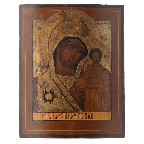 Ícone Kazanskaya séc. 19 40x30 cm antigo restaurado 1