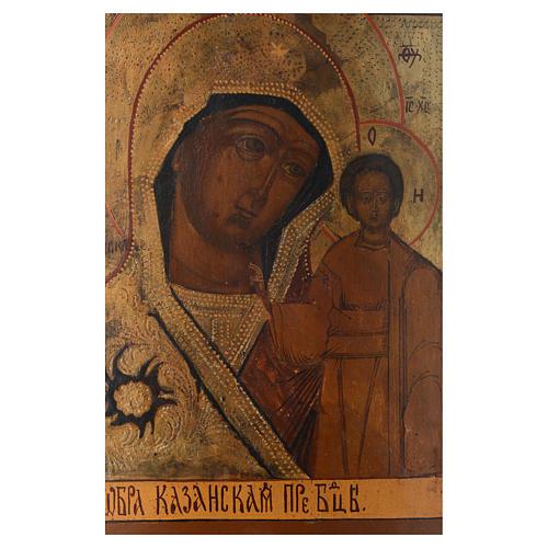 Ícone Kazanskaya séc. 19 40x30 cm antigo restaurado 2