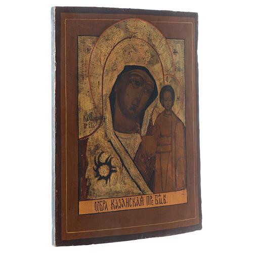 Ícone Kazanskaya séc. 19 40x30 cm antigo restaurado 3
