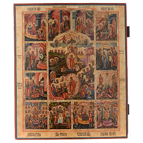 Icona le 12 feste antica Russa 54x37 cm s1