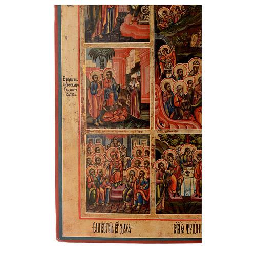 Icona le 12 feste antica Russa 54x37 cm 8