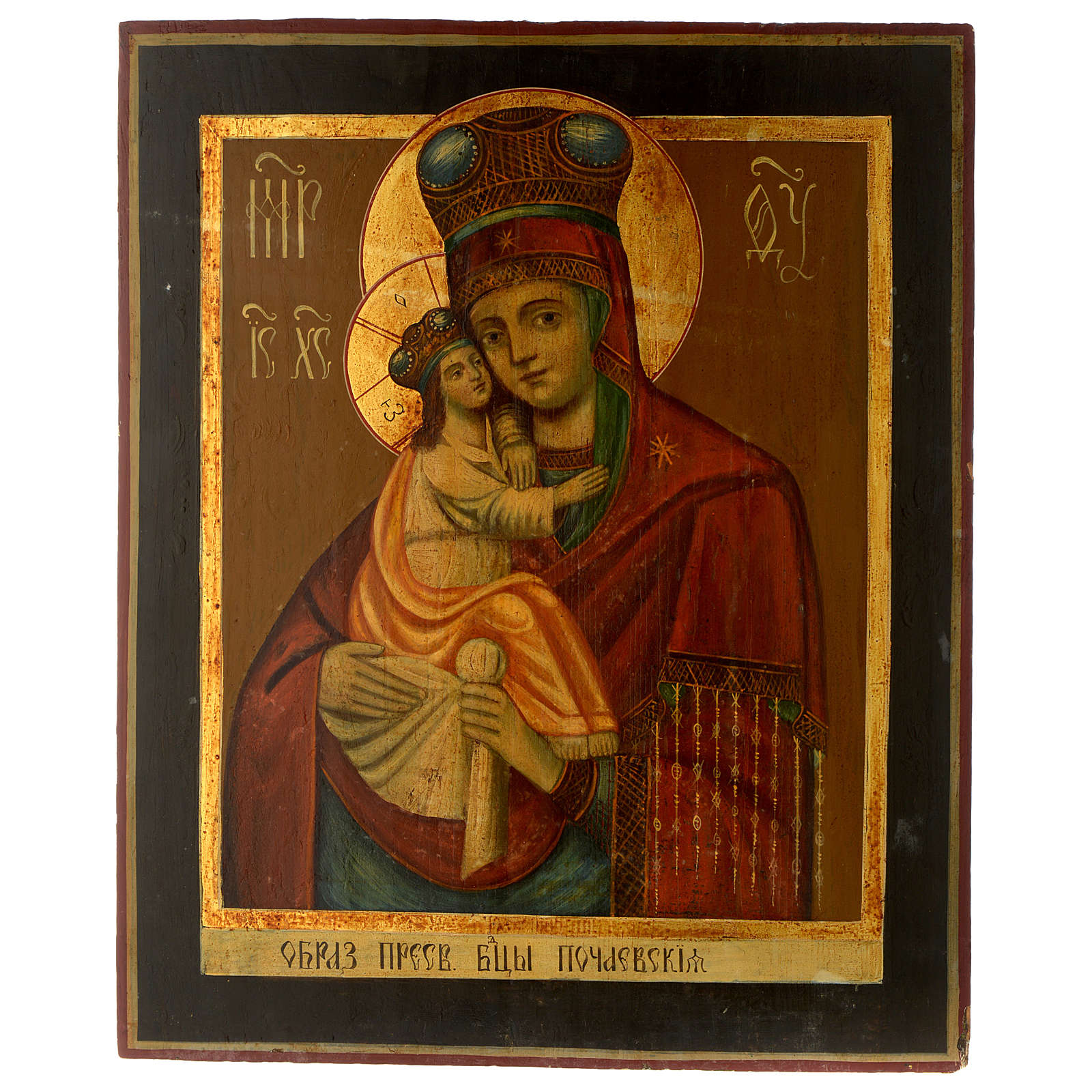 Icona antica russa Madonna Pochaevskaya 50x40 cm epoca zarista 4
