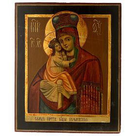 Icona antica russa Madonna Pochaevskaya 50x40 cm epoca zarista s1