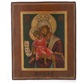 Icona antica russa Madonna Veramente Degna 30x25 cm epoca zarista s1