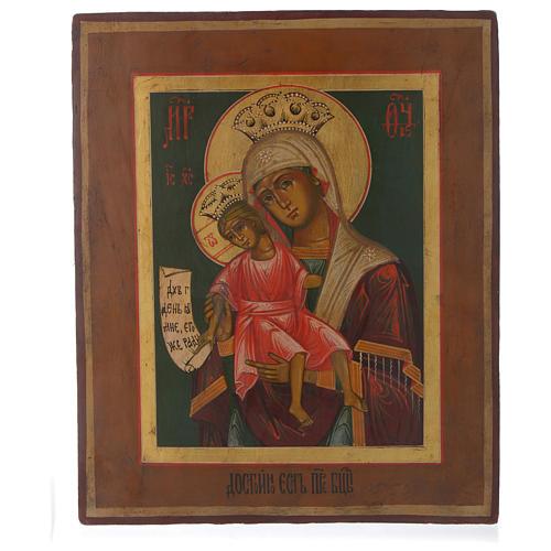 Icona antica russa Madonna Veramente Degna 30x25 cm epoca zarista 1