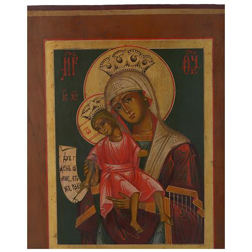 Icona antica russa Madonna Veramente Degna 30x25 cm epoca zarista 2