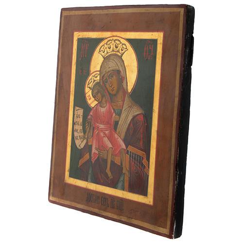 Icona antica russa Madonna Veramente Degna 30x25 cm epoca zarista 3
