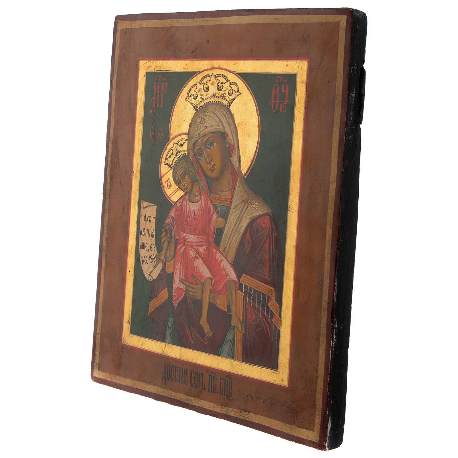 Mother of God ancient Russian icon 12x10 inc 4