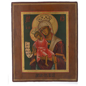 Mother of God ancient Russian icon 12x10 inc s1
