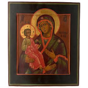 Icona antica russa Madonna delle Tre Mani 30x25 cm epoca zarista s1