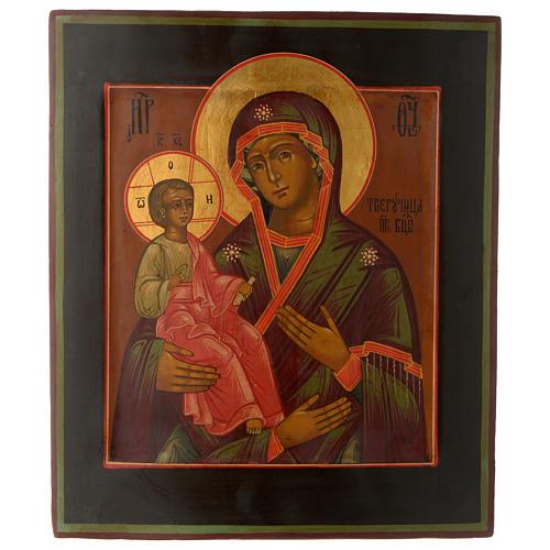 Icona antica russa Madonna delle Tre Mani 30x25 cm epoca zarista 1