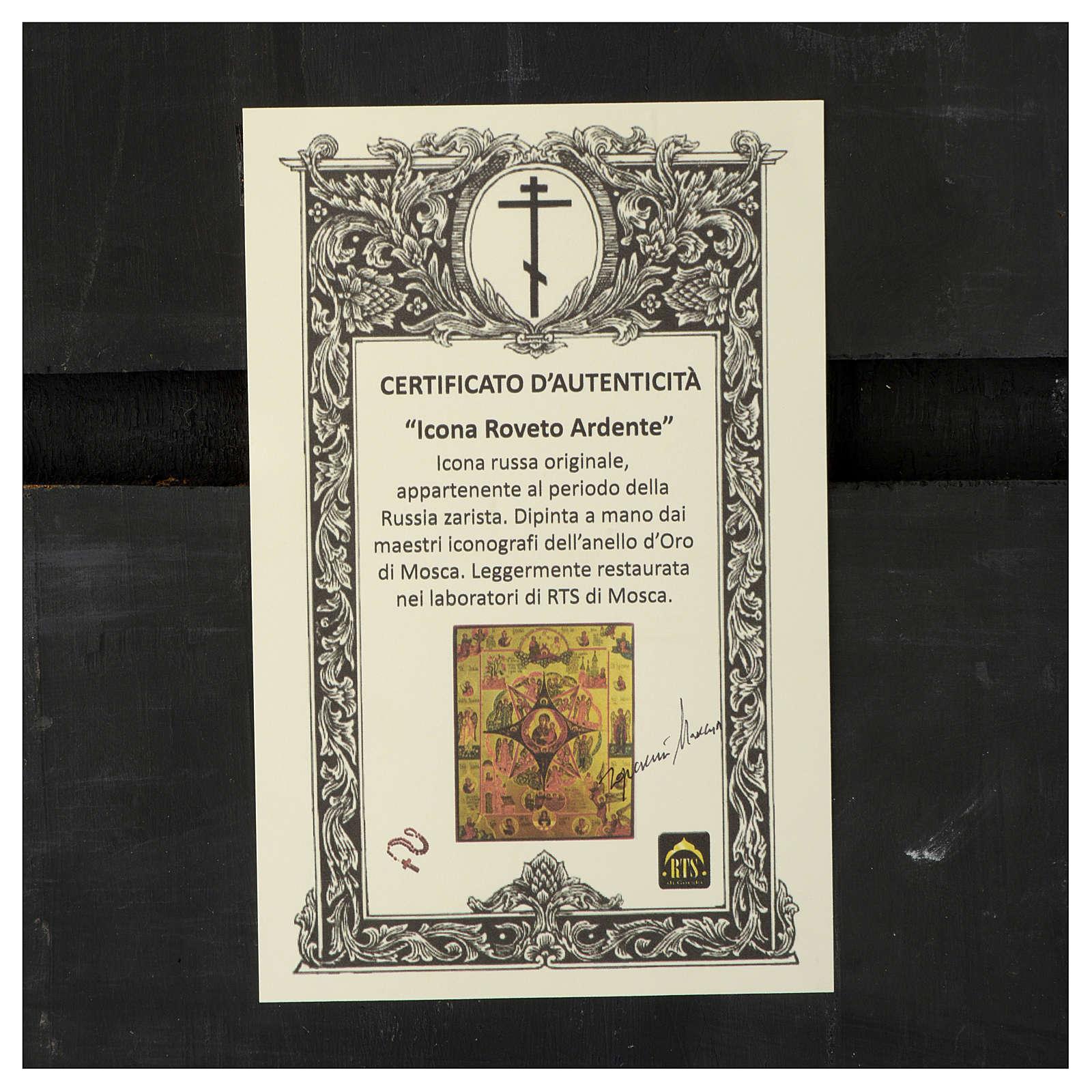 Icono de Rusia Zarista restaurado Zarza Ardiente 30x40 cm 4