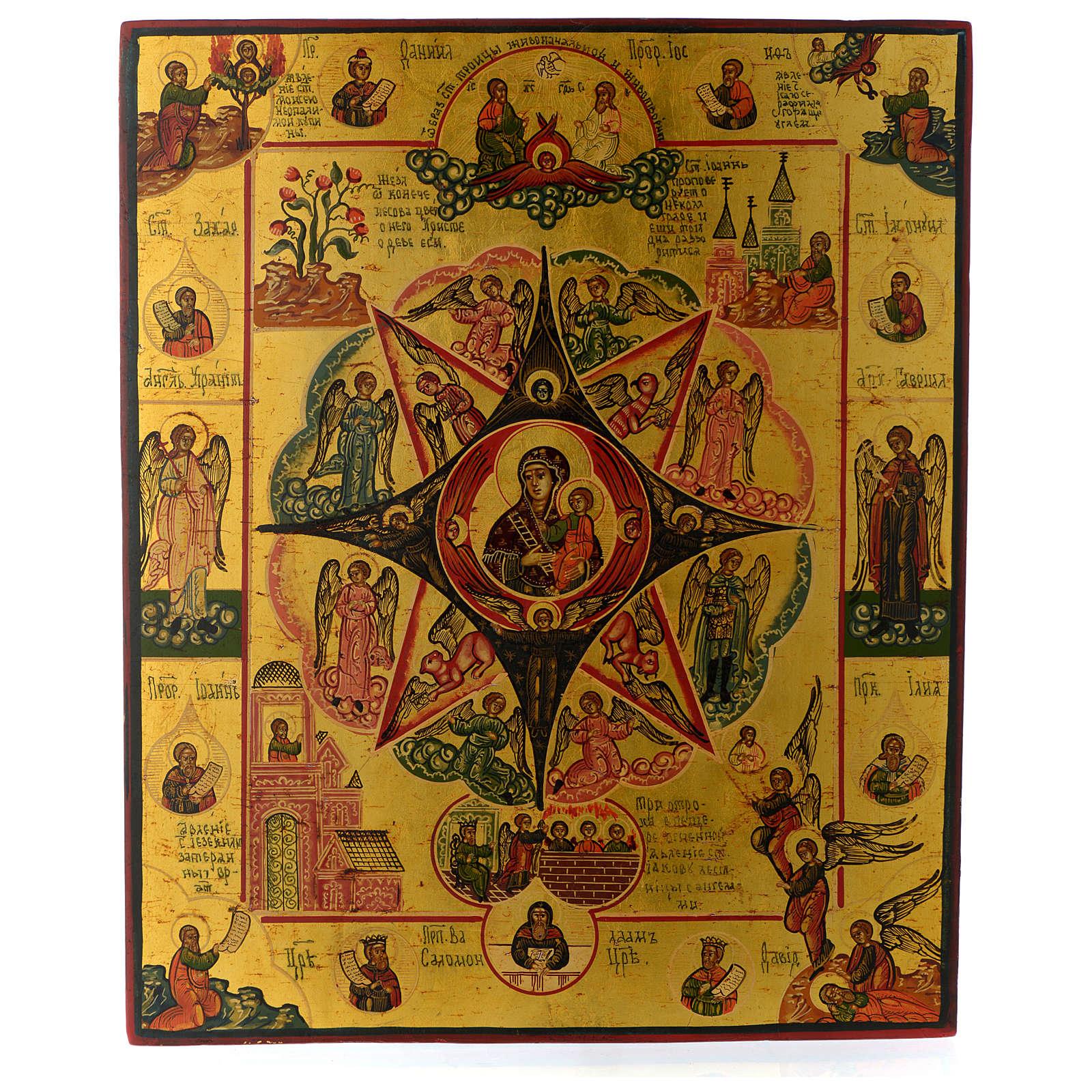 Icona antica russa Roveto Ardente 30x40 cm epoca zarista restaurata 4
