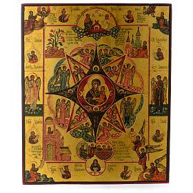 Icona antica russa Roveto Ardente 30x40 cm epoca zarista restaurata s1