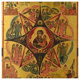 Icona antica russa Roveto Ardente 30x40 cm epoca zarista restaurata s2