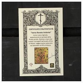 Icona antica russa Roveto Ardente 30x40 cm epoca zarista restaurata s4