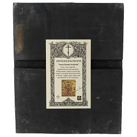 Icona antica russa Roveto Ardente 30x40 cm epoca zarista restaurata s5