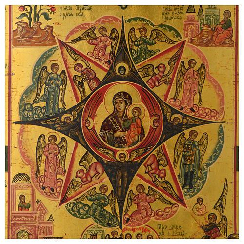 Icona antica russa Roveto Ardente 30x40 cm epoca zarista restaurata 2