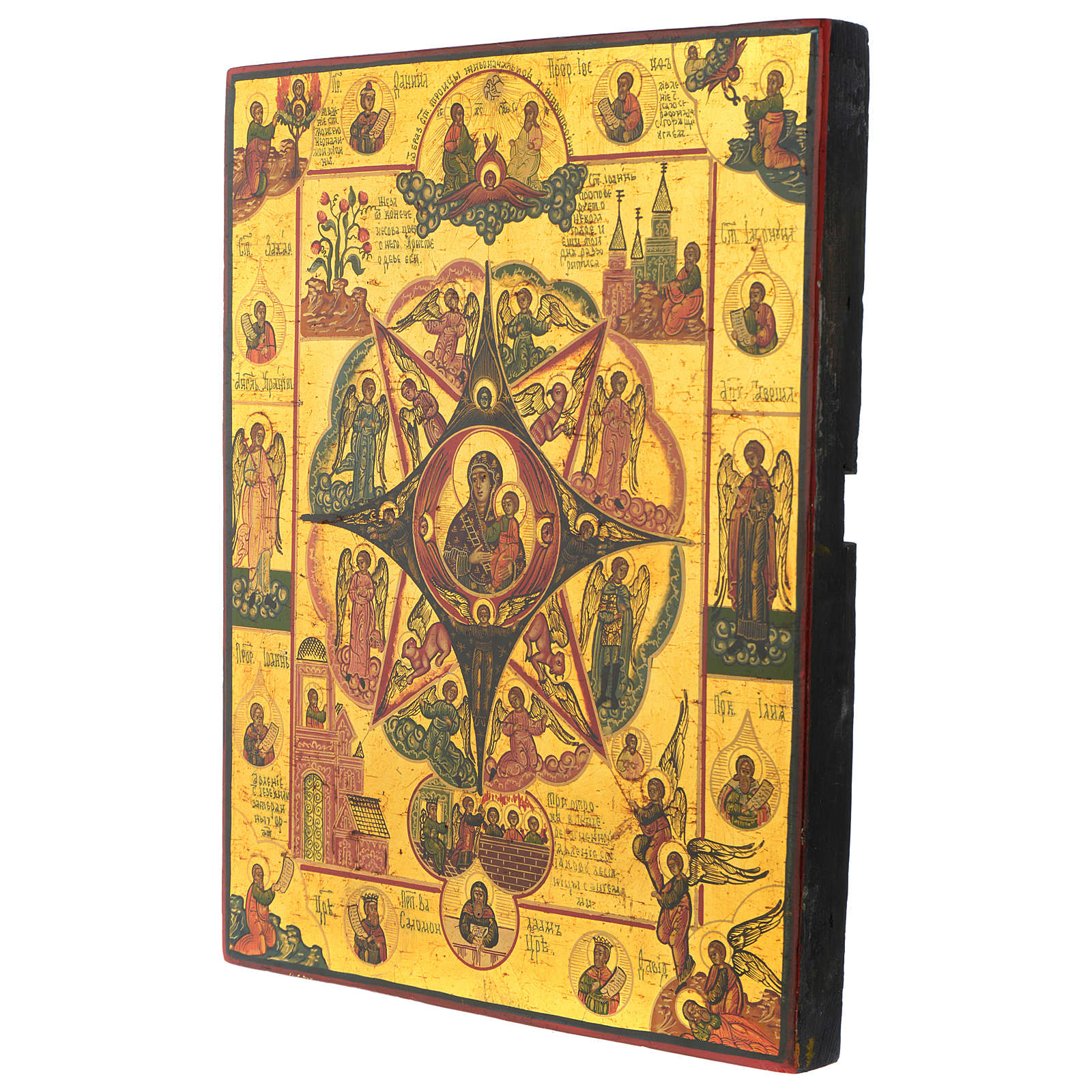 Our Lady of the burning bush ancient Russian icon end XX century 12x10 inc 4